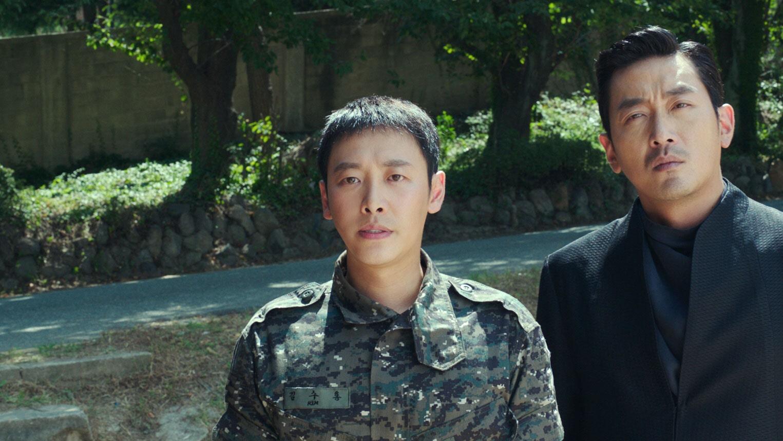 Along With The Gods: los dos mundos de Kim Yong-hwa