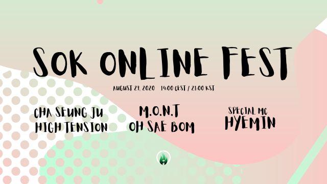 Cartel del festival SOK ONLINE FEST