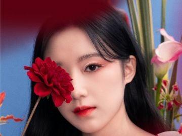 Soojin, en una imagen promocional