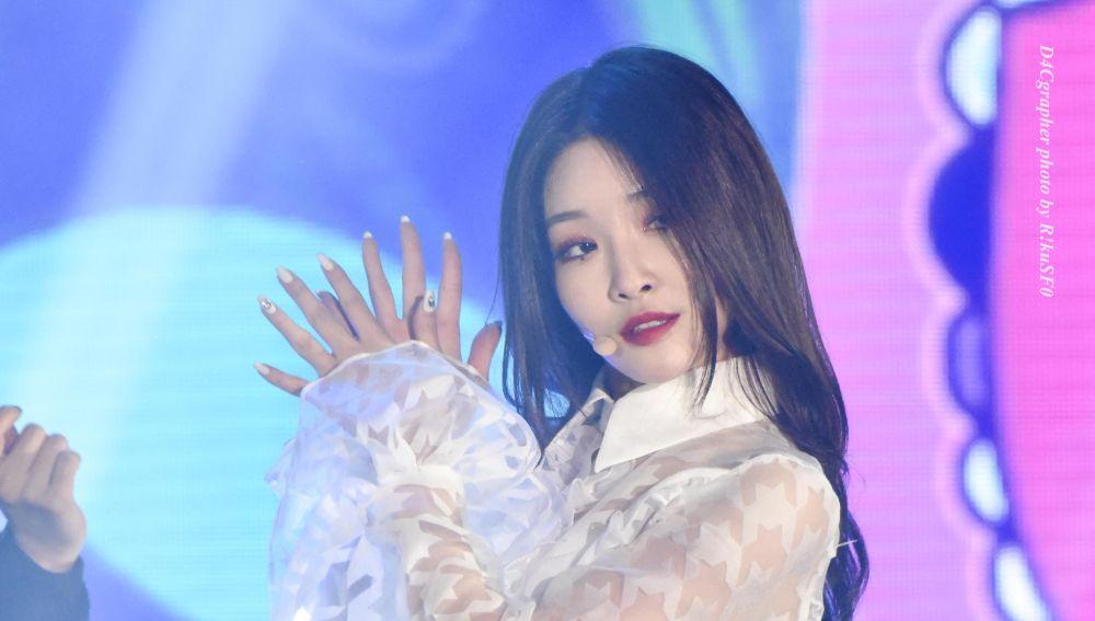 Chungha I Título original: 한국어: 2018 평창 패럴림픽 성화 합화행사 축하공연
