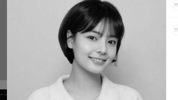 Song Yoo-jeong, en una foto publicada por sus representantes en Instagram